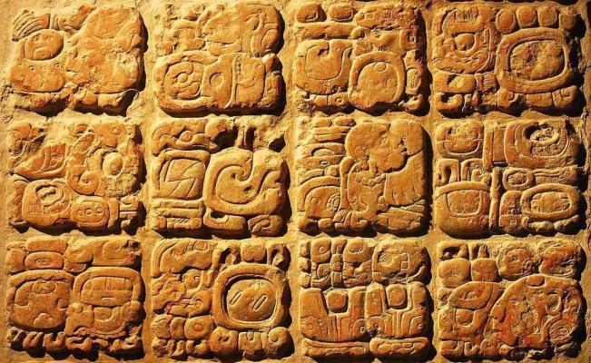 glifos mayas difíciles de descifrar